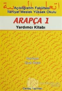 Arapça 1 Yardımcı Kitabı