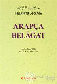 Arapça Belağat