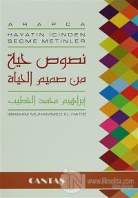 Arapça Hayatın İçinden Seçme Metinler