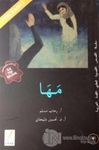 Arapça Hikaye Seviye 2 Meha Tercümeli