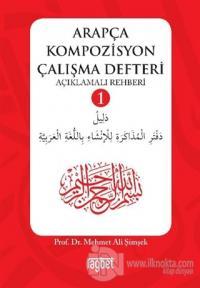 Arapça Kompozisyon Çalışma Defteri 1