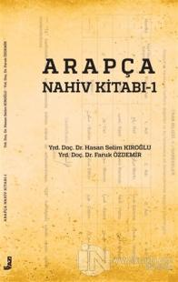 Arapça Nahiv Kitabı - 1