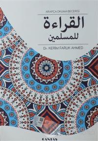 Arapça Okuma Becerisi