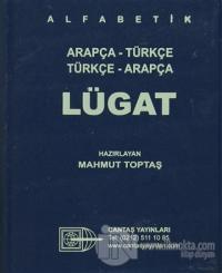 Arapça - Türkçe / Türkçe - Arapça Lügat