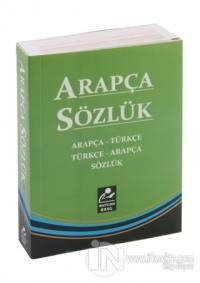 Arapça-Türkçe / Türkçe-Arapça Sözlük