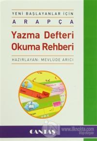 Arapça: Yazma Defteri - Okuma Rehberi