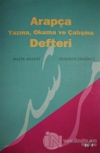 Arapça Yazma, Okuma ve Çalışma Defteri