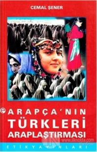 Arapça'nın Türkleri Araplaştırması