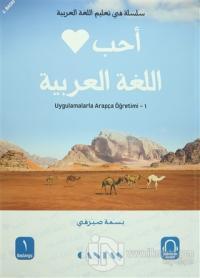 Arapçayı Seviyorum - Uygulamalarla Arapça Öğretimi 1