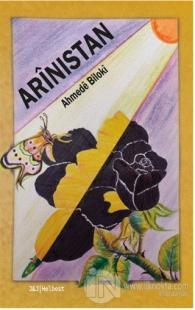 Arinıstan