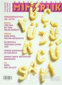 Arredamento Mimarlık Tasarım Kültürü Dergisi Sayı : 300 Nisan 2016