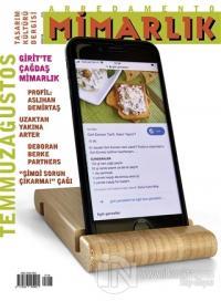 Arredamento Mimarlık Tasarım Kültürü Dergisi Temmuz - Ağustos 2020