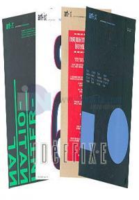 Art-İst Güncel Sanat Dergisi / Contemporary Art Magazine (4 Dergi Takım)
