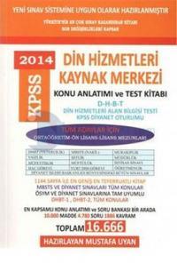 Asil KPSS Din Hizmetleri Kaynak Merkezi 2014