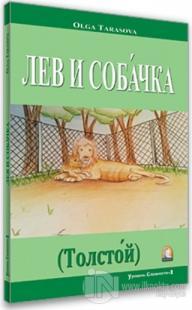 Aslan ve Köpek (Rusça Hikayeler Seviye 2)