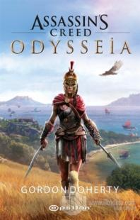 Assassin's Creed - Odysseia