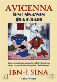 Avicenna - İbn-i Sina'nın Şifa Kitabı