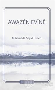 Awazen Evine