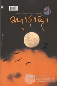 Ayışığı 4 Aylık Şiir ve Yaşam Dergisi Sayı: 1 Kasım 2020