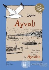 Ayvali (Ciltli)