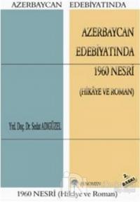 Azerbaycan Edebiyatında 1960 Nesri