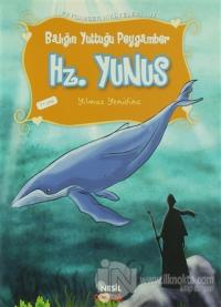 Balığın Yuttuğu Peygamber Hz. Yunus Aleyhisselam