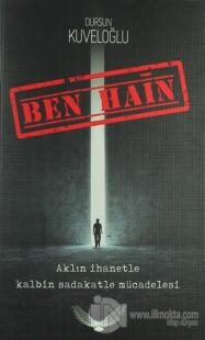 Ben Hain