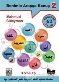 Benimle Arapça Konuş 2