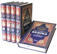 Berika Terikat-ı Muhammediyye Şerhi (5 Cilt Takım)