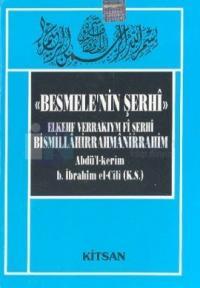 Besmele'nin Şerhi