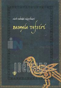 Besmele Tefsiri  (Ciltli)