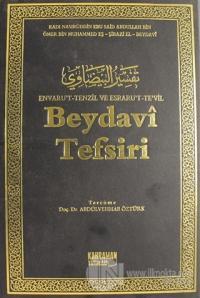 Beydavi Tefsiri Cilt: 3 (Ciltli)