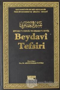 Beydavi Tefsiri Cilt: 4 (Ciltli)