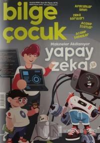 Bilge Çocuk Dergisi Sayı: 52 Aralık 2020 Kolektif