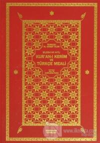 Bilgisayar Hatlı Kur'an-ı Kerim ve Türkçe Meali (Büyük Boy) (Ciltli)