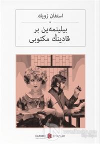 Bilinmeyen Bir Kadının Mektubu (Osmanlıca)
