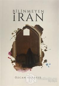 Bilinmeyen İran