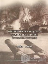 Birinci Dünya Savaşı'nda Çanakkale Cephesi (Haziran 1914 - 25 Nisan 1915)