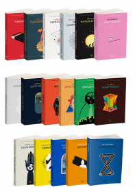 Bilimkurgu Klasikleri 18 Kitap Takım