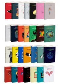Bilimkurgu Klasikleri 54 Kitap Takım