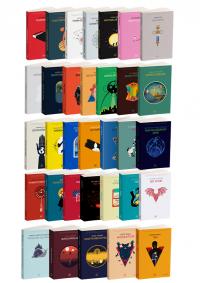 Bilimkurgu Klasikleri 60 Kitap Takım