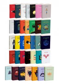 Bilimkurgu Klasikleri 61 Kitap Takım