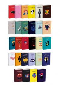 İthaki Bilimkurgu Klasikleri 64 Kitap Takım