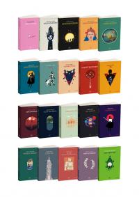 İthaki Bilimkurgu Klasikleri 70 Kitap Takım