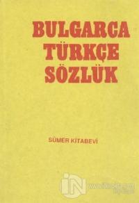 Bulgarca Türkçe Sözlük