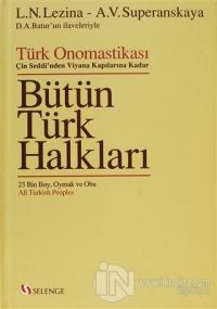 Bütün Türk Halkları (Ciltli)