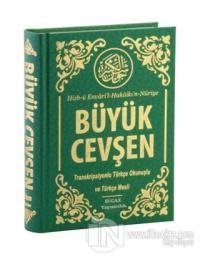 Büyük Cevşen (Çanta Boy) Transkripsiyonlu Türkçe Okunuşlu ve Mealli (Ciltli)