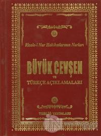 Büyük Cevşen ve Türkçe Açıklamaları (Ciltli)