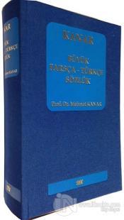 Büyük Farsça-Türkçe Sözlük (Ciltli)