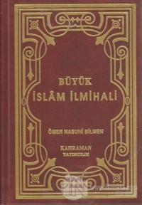 Büyük İslam İlmihali (Küçük Boy - 1. Hamur) (Ciltli)